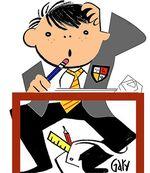 Schoolboy-blunders