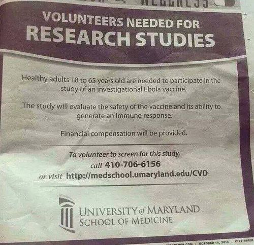 MD Ebola vax ad